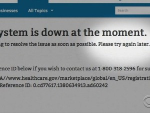 ObamaCare Healthcare.gov website Down
